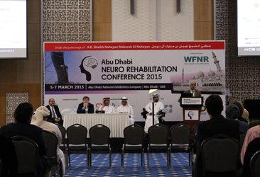 Abu dhabi neuro conference