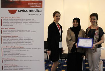 certificate for swiss medica
